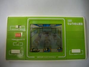 IMGP0671