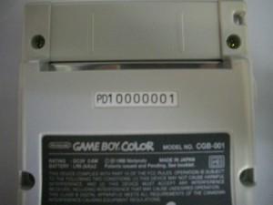 IMGP0675